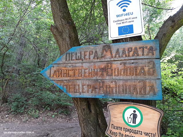 крушунски водопади фото 5